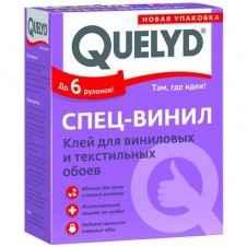 Клей обойный QUELYD 300гр   Спецвинил