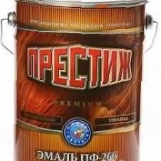 Эмаль ПФ-266 желто-коричневая 20кг ПРЕСТИЖ