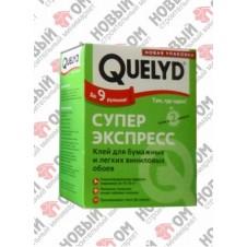 Клей обойный QUELYD 300гр супер экспресс