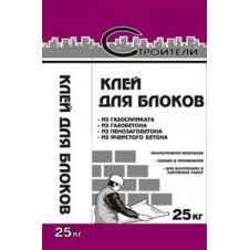 Клей Строители для блоков, 25 кг код 29073