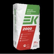 Клей ЕК 2000   код 23001