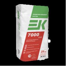Клей ЕК 7000 GSB код 29064
