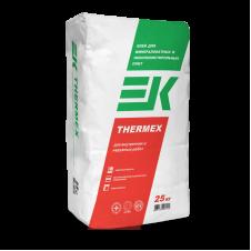 Клей ЕК THERMEX  код 70425