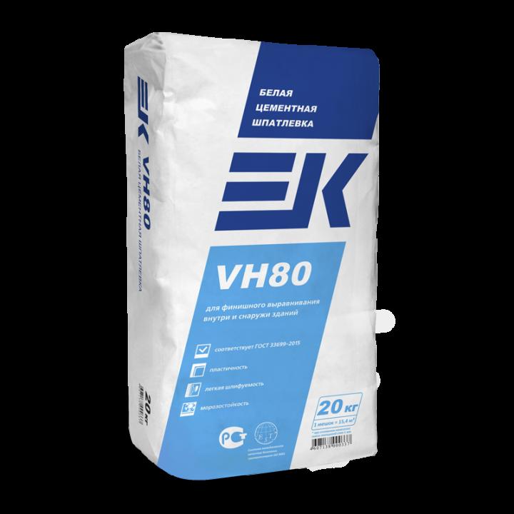 Шпатлевка ЕК VH 80