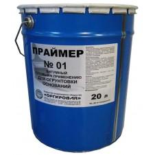 Праймер битумный (готовый), 16кг ОРГКРОВЛЯ код 49003