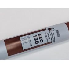 Наноизол GEO 130 (геотекстиль) ширина 1,6м, цена за рулон