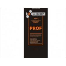 Наноизол PROF (супердиффузные мембраны) ширина 1,5м, рулон 70м2, цена за рулон
